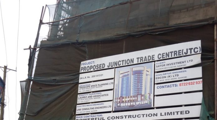 Proposed Junction Trade Centre