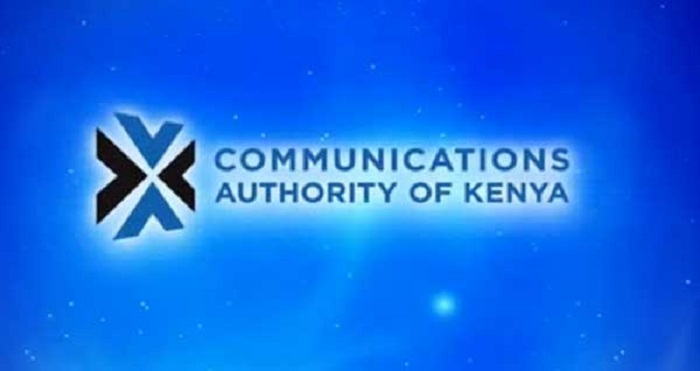 Tender For Supply Installation And Commissioning Of Cctv
