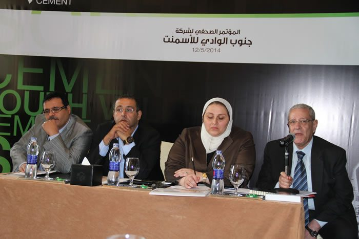 members addressing a press conference