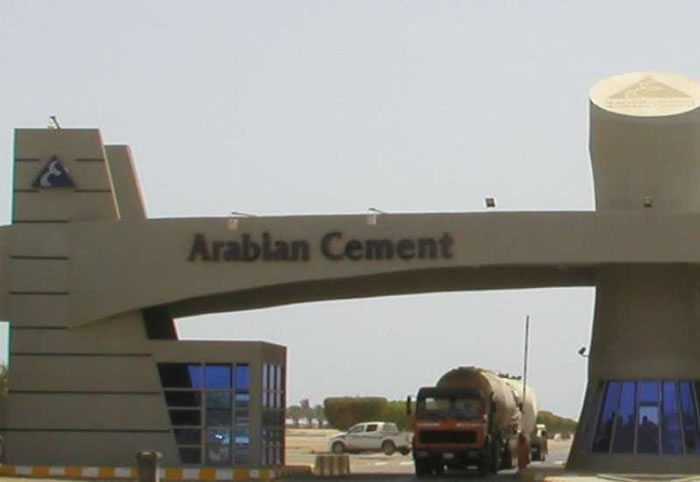 Arabian Cement