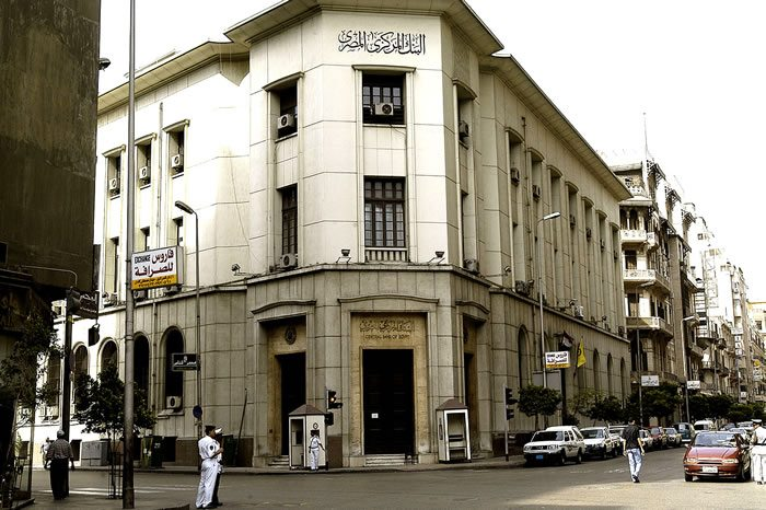 Egypt central bank building in Cairo