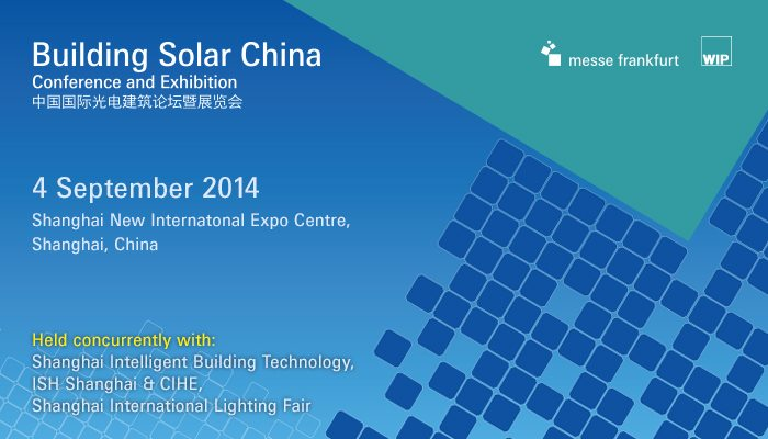 building solar china expo banner