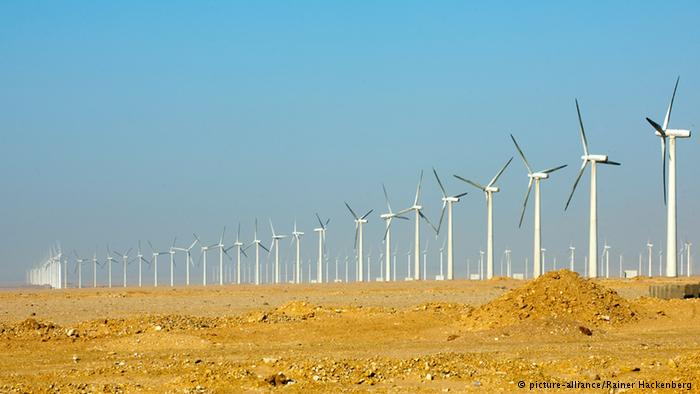 Wind power farm Egypt