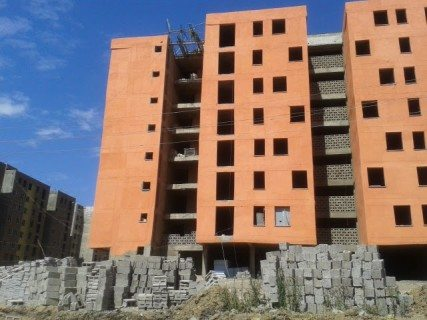 Ethiopia housing scheme units Yeka Abado