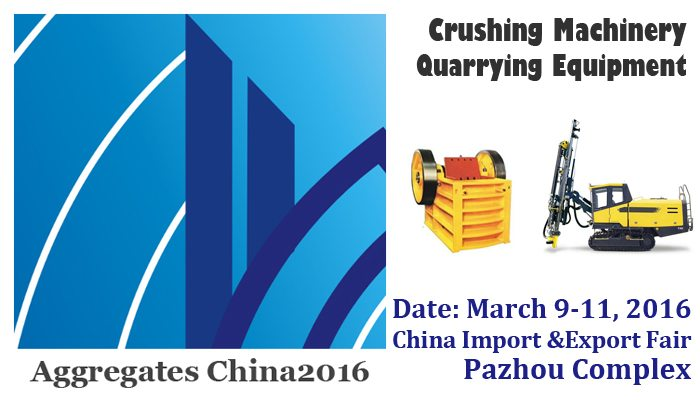 2nd China International Aggregates Technology & Equipment Exhibition