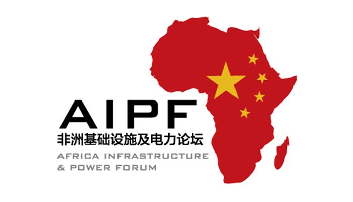 Africa Infrastructure and Power Forum