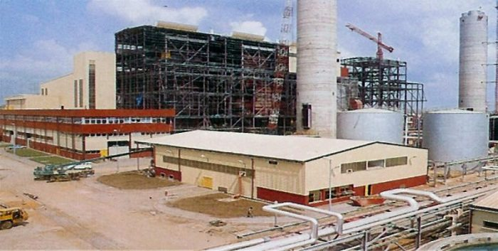 Power generation drops at biggest power plant in Nigeria