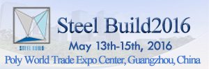 5th Chinese Steel Build 2016 in Guangzhou