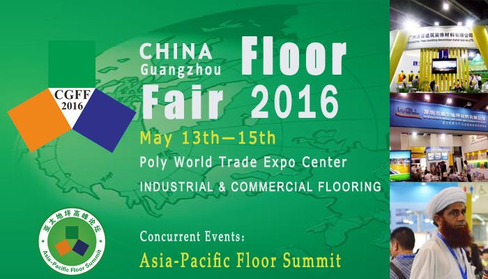China Guangzhou International Floor Fair 2016