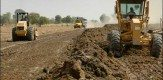 Gambia_road