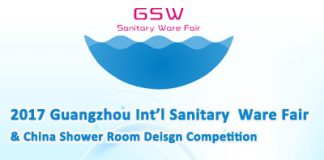 2017 Guangzhou International Sanitary Ware Fair (GSW2017)