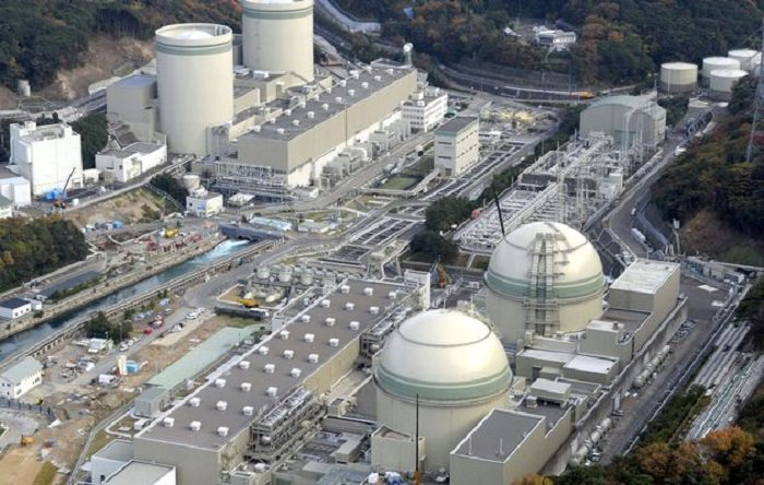 Akwa Ibom state rejects proposal to construct nuclear power plant - Construction Review