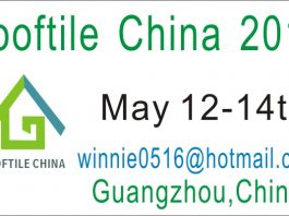 The 7th China Rooftile &Technology exhibition 2017