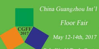 017 China Itinerant Floor Technology Promotion and Exchange Meeting Kicked off in Tianjin