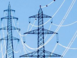 Ghana to receive US $20m boost in energy sector