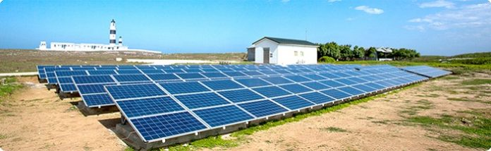 AfDB approves US $1.5m for Jigawa solar power programme
