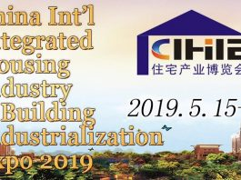 China Int'l Integrated Housing Industry & Building Industrialization Expo