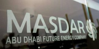 Masdar to build solar power plant with battery storage in Seychelles