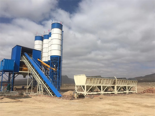 Differentiating HZS concrete batching plant