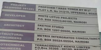 Proposed Has Towers project