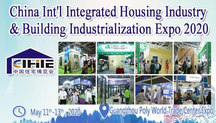 China Int'l Integrated Housing Industry & Building Industrialization Expo (CIHIE 2020)