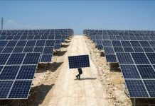 Two solar power plants to be constructed in Ghana