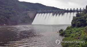 Phou Ngoy hydropower plant to be developed in Laos.